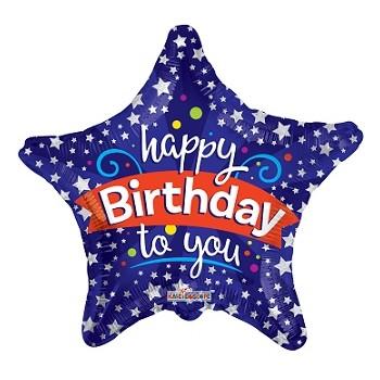 Palloncino Mylar 45 cm. Prima Comunione Avorio