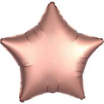 Palloncino Mylar 45 cm. Stella Satinata Rosa Antico