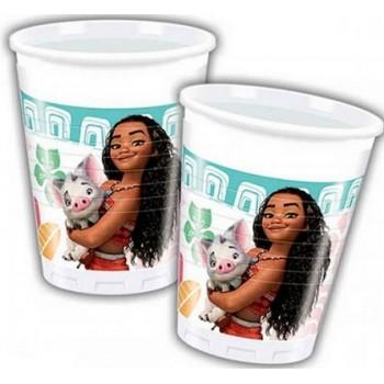 Oceania - Bicchiere Plastica 200 ml. - 8 pz