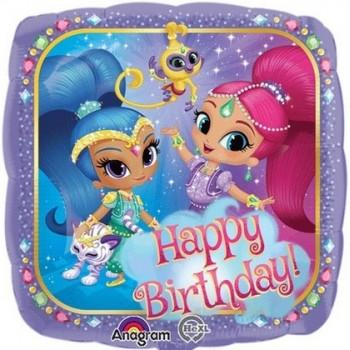 Palloncino Multi-Ballon Sitting Baby - Nascita - 38 cm.